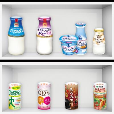 宅配乳製品カタログ